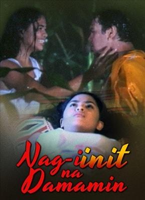 Nag-iinit na Damdamin 19971013