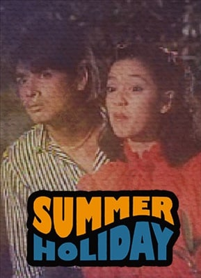 Summer Holiday 19830819