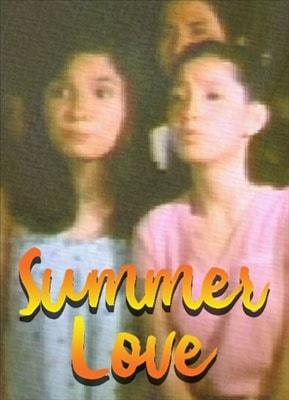 Summer Love 19810925