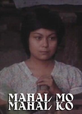 Mahal Mo, Mahal Ko 19780630