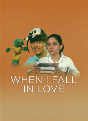 When I Fall In Love 19860314