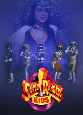 Super Ranger Kids 19970612