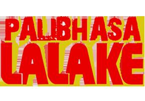 Palibhasa Lalake