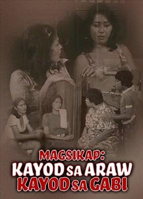 Kayod Sa Araw-Gabi 19760206