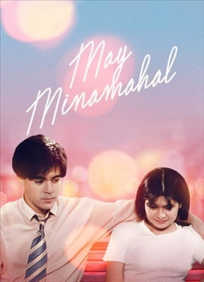 May Minamahal (Restored) 19931225