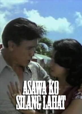 Asawa Ko Silang Lahat 19771111