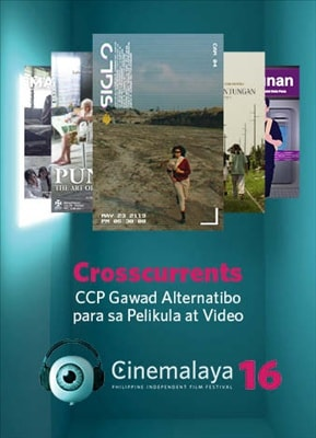 CCP Gawad Alternatibo: Crosscurrents 20200807