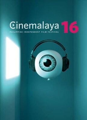 Cinemalaya 2020