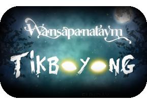 Wansapanataym: Tikboyong