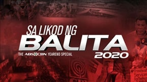 Sa Likod Ng Balita 2020: The ABS-CBN Yearend Special 20201227