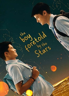 The Boy Foretold By The Stars 20210108
