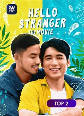 Hello Stranger The Movie