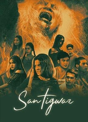 Santigwar