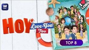 Hoy Love You Season 2 20210925
