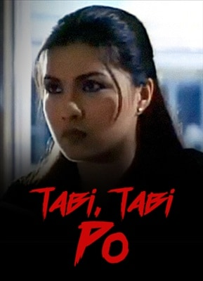 Tabi, Tabi Po (Horror Trilogy) 20010131