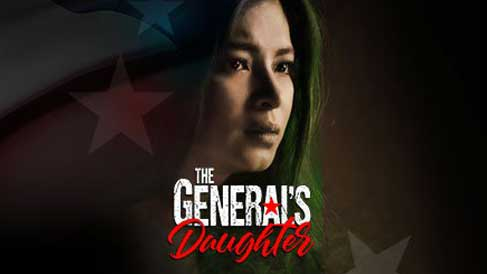 The General's Daughter with English Subtitles