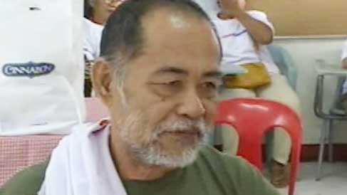 TV Patrol South Central Mindanao